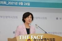 추미애·이낙연 여권 대선 주자들…'부산 표심' 자극