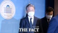 '집사부일체' 이재명편, 방영금지 가처분 신청 기각