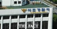 '7인 술자리 성추행 의혹' 현직 판사 검찰 송치