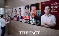 대선 경선 벽보 게첩하는 국민의힘, '표심 잡을 포스터는 누구?' [TF사진관]