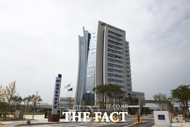 광주·전남 공동혁신도시에 자리한 한국농어촌공사 본사 전경 / 농어촌공사 제공