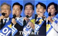 드디어 막 오른 '민주당 호남 대전', 호남 당심은 '누구에게로?' [TF사진관]