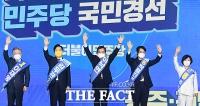 '막 오른' 민주당 광주·전남 경선, '호남 민심은 어디로?' [포토]