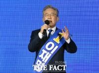 '대세론' 이어간다…이재명, 전북 압승해 누적 득표율 53.01%
