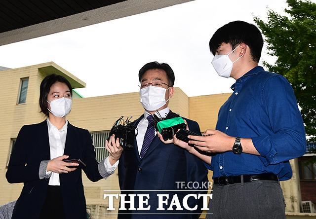 화천대유 김만배 경찰 출석