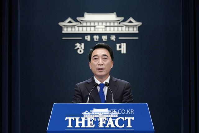 박수현, 北 김여정 '종전선언' 담화에