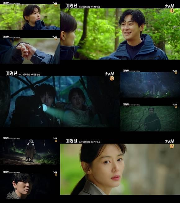 전지현X주지훈 '지리산', 티저 영상 공개...파트너 '케미' 예고