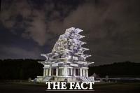 가을밤 수놓은 익산 미륵사지 문화유산