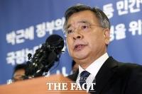 박영수 딸, 화천대유 아파트 분양…