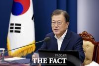 文, '종전선언' 승부수 北 '조건부 화답'…향후 전망은?