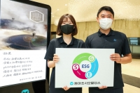 동아쏘시오홀딩스, 창업주의 '가마솥' 정신 토대로 정도경영 역량 집중