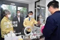진주시, 외국인 맞춤형 방역 추진…9월 확진자 97명 중  35명 외국인