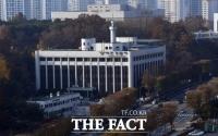 '판사 성추행 의혹' 신고자