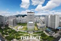 부산, 국제금융센터지수 126개 도시 중 33위