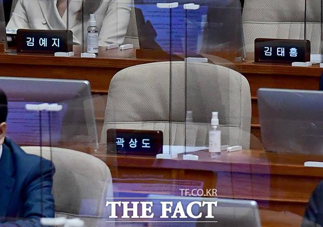 '아들 퇴직금 50억' 논란…곽상도, 본회의 불참 [TF포착]