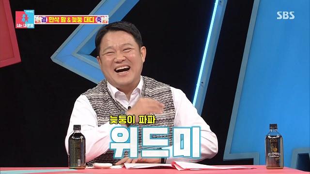 27일 방송된 SBS 동상이몽2에서는 늦둥이 아빠가 된 MC김구라와 만삭인 박은지 이지혜가 출연해 서로를 축하했다./SBS 동상이몽2 영상 캡처