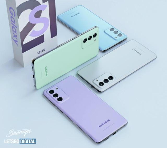 삼성, 폴더블폰 더 힘주나…'갤럭시S21 FE' 출시 '오리무중'