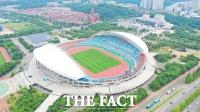 안산시, '와~스타디움' 월드컵 최종예선 개최…최정예 출격