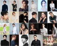'2021 더팩트 뮤직 어워즈', 김소연·박해진 등 초호화 시상 라인업