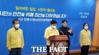 안동 추석연휴 발 5명 추가확진...누적 344명