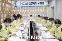 익산시, 대도약 이끌 국가예산 신규사업 1조2366억원 발굴