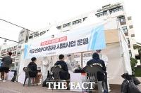 서울시교육청, 학교 이동형 신속PCR 검사 시범사업 운영 [TF사진관]