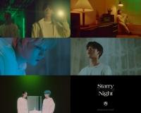 위아이X유니버스, '반 고흐의 밤' 티저 영상 공개