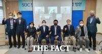 경북도의회, 경북 동해안과 인근 내륙 SOC 연계방안 및 해양수산 협력 방안 모색