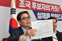 [취재석] '50억 퇴직금' 청년엔 관대한 '문준용 저격수' 곽상도