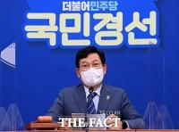 송영길, 尹 장모 대응 문건 공개에