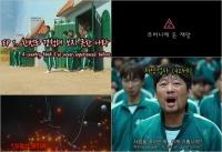 [허주열의 '靑.春일기'] '문재인 게임' 패러디로 본 씁쓸한 현실
