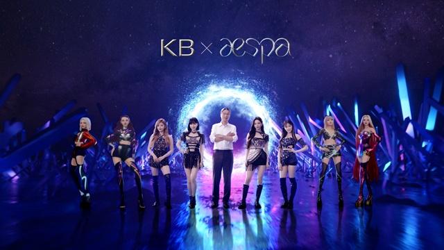[Biz&Girl] KB국민은행, 대세 걸그룹 '에스파' 광고모델 선정