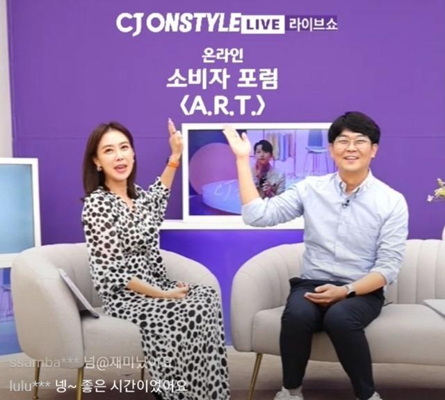 CJ온스타일, 라이브커머스 소비자 포럼 'A.R.T.' 개최