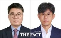 文대통령, 복지부 2차관에 류근혁 靑 사회정책비서관 내정