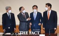 '한 자리 모인' 경제·금융 수장 4인 [포토]