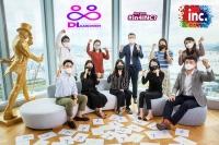 디아지오코리아, 다양성과 포용성 증진을 위한 글로벌 캠페인 진행