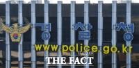 경찰, 내달부터 고소·고발 반려 '서면 동의' 의무화