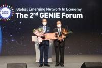 구자열 LS 회장, 글로벌 네트워크 확대 공로로 '지니어워즈' 수상
