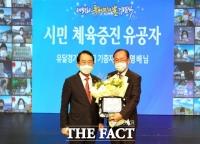 제59회 목포 시민의 날 기념행사… 시민과의 대화·정책토론회 등 '눈길'