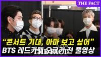 [2021 TMA] 방탄소년단(BTS) 무대 뒤 풀영상..