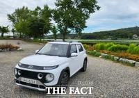 [시승기] 현대차 '캐스퍼', 몽땅 접히는 '찐매력' 그리고 1800만 원대 가격