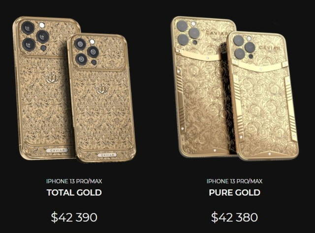 5600만 원짜리 '아이폰13' 있다고?…18K 두른 한정판 보니