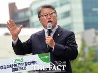 '박근혜 무죄' 외친 조원진,