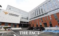 경찰, 사옥 침입해 남성 아이돌 신체 만진 여성 조사