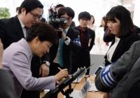 '창조경제' 대표기업이 낸 헌법소원…헌재, 합헌 결정