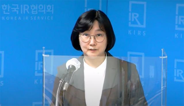차백신연구소 IPO 임박…염정선 대표 '2023년 흑자전환 목표'