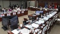 '대장동 의혹' 피켓 충돌, 결국 열리지 못한 국방위 국감 [TF사진관]