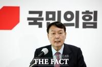 '1일 1구설' 꼬리표…자질 논란 키우는 '王' 윤석열
