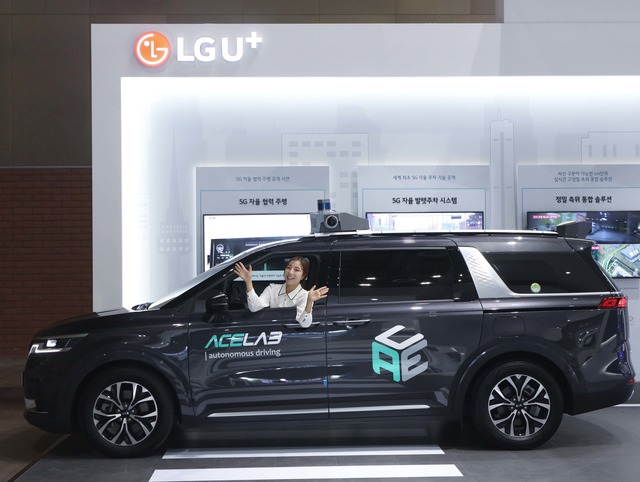 LG유플러스, '2021 그린뉴딜엑스포'서 5G 자율주행 기술 선봬