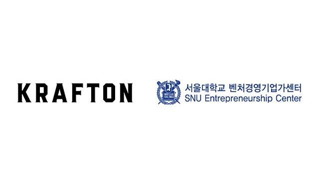 크래프톤, 서울대 경영대학에 발전 기금 5000만원 후원